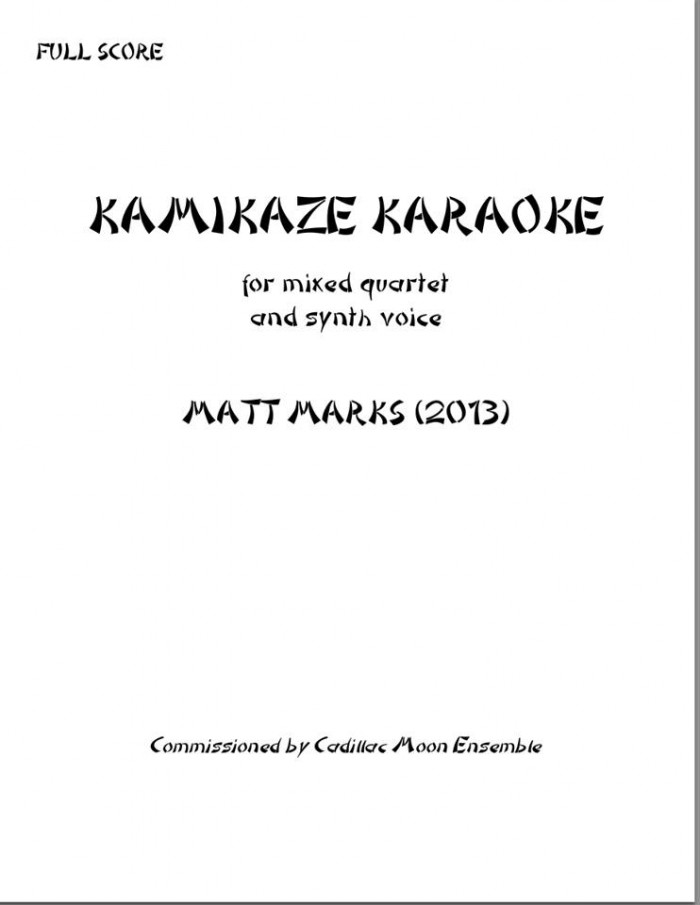 Kamikaze Karaoke by Matt Marks